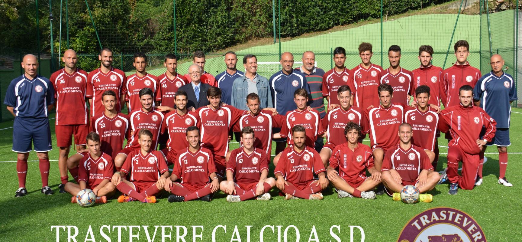 Il Trastevere passa in pieno recupero, ora la Serie D è realtà!