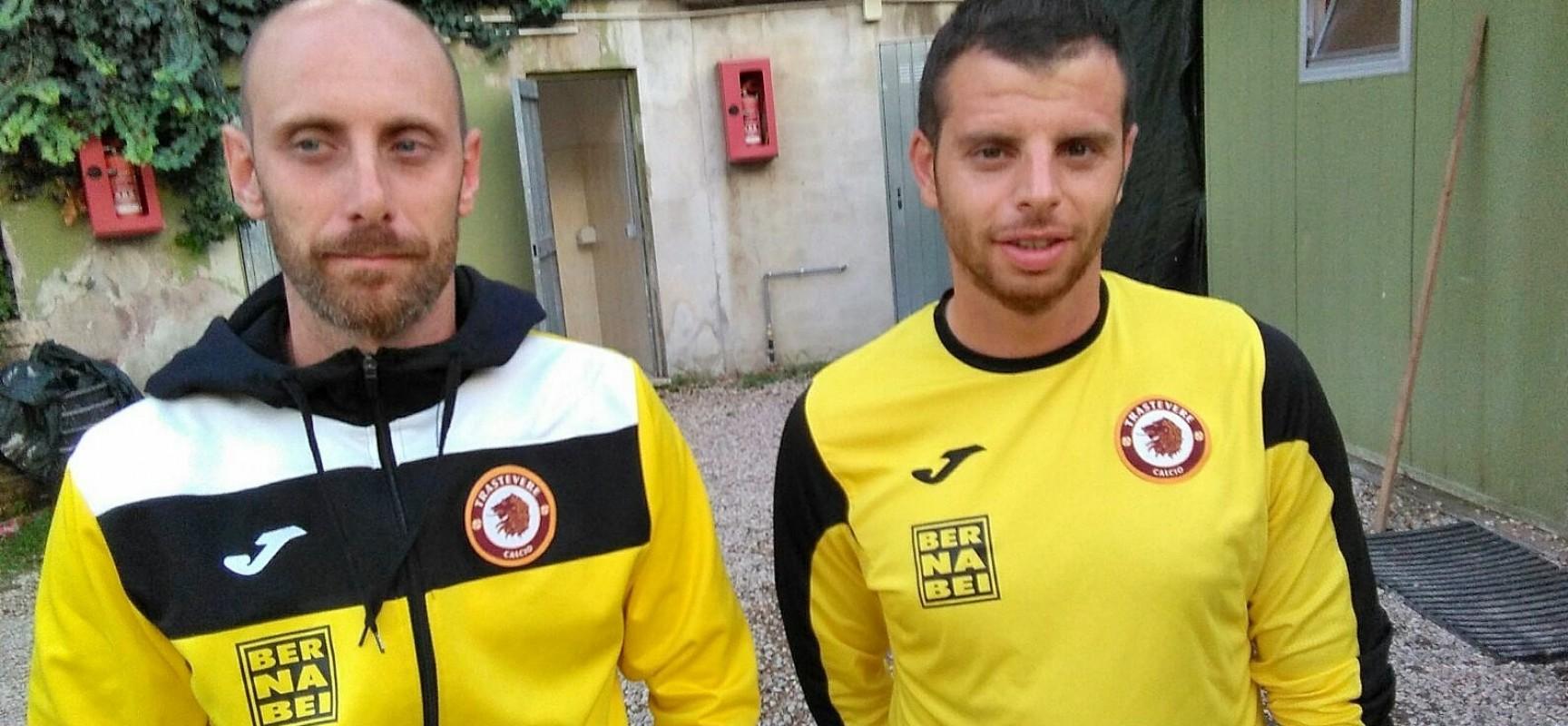 Trastevere Calcio, il weekend del Settore Giovanile.