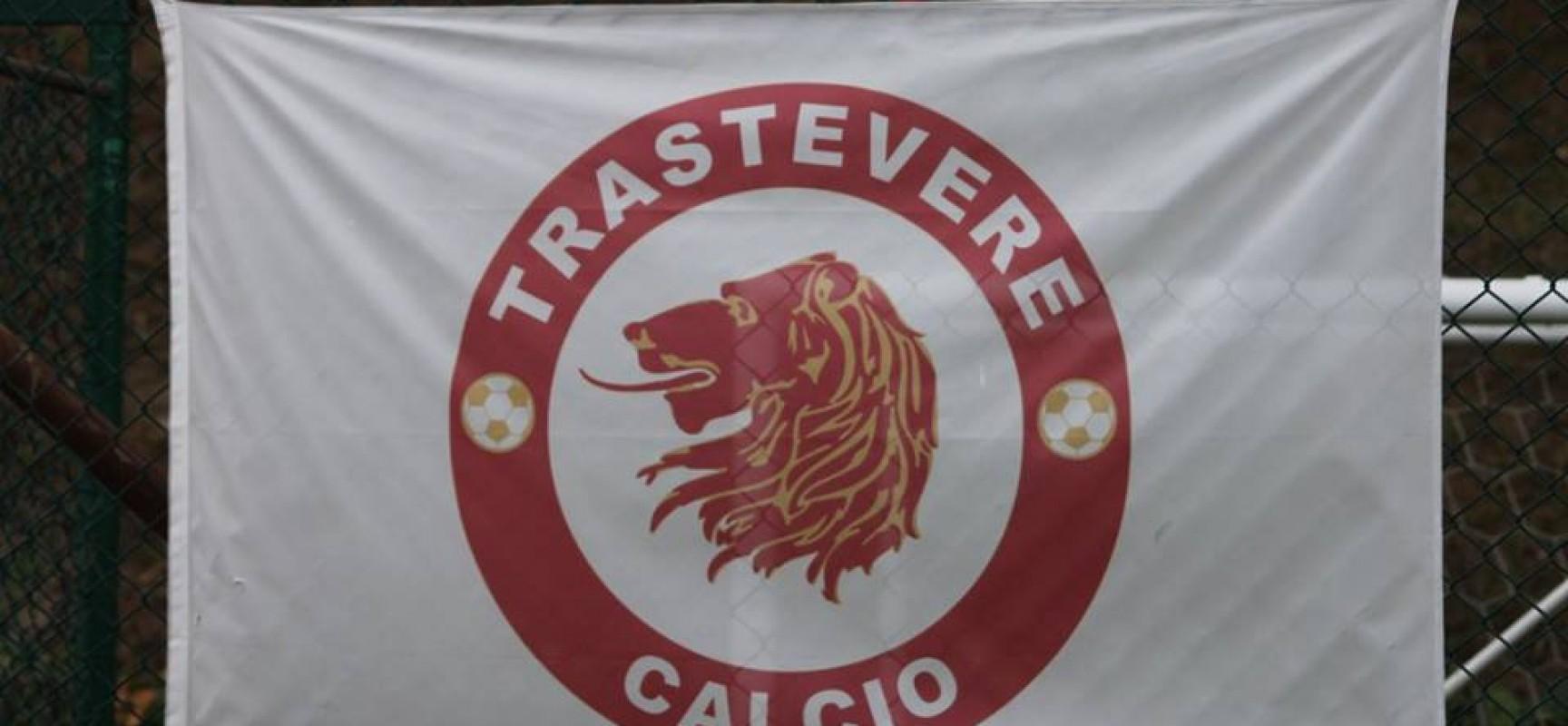 Stagione 2016-2017, inizia la Scuola Calcio!