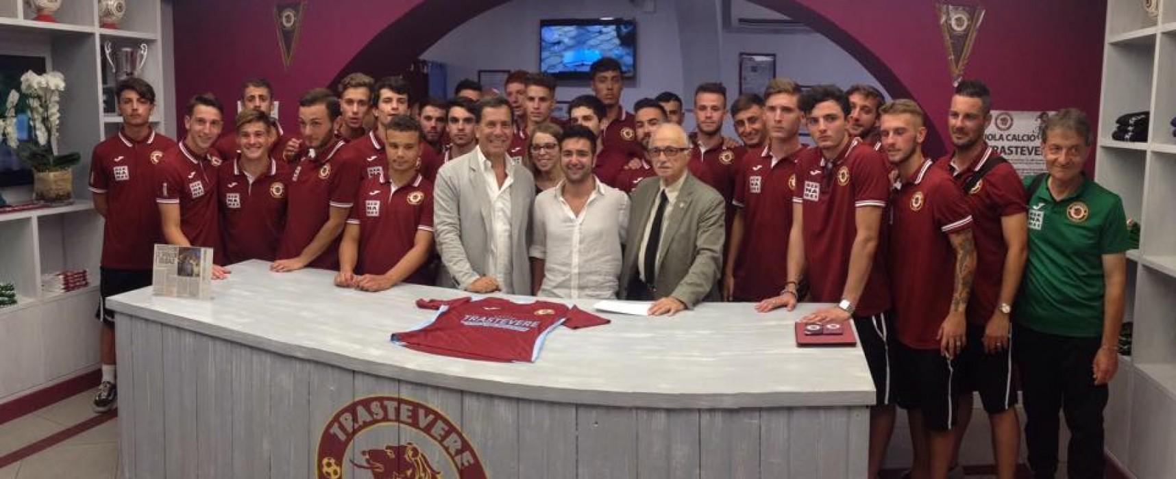Presentazione Rosa Prima Squadra 2016/2017.