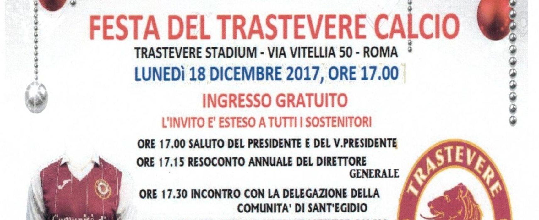 FESTA DI NATALE DEL TRASTEVERE CALCIO: OGGI ALLE 17.00 AL TRASTEVERE STADIUM
