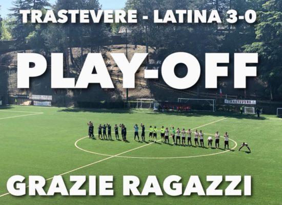 Il Trastevere conquista i play off, contro il Latina finisce 3-0