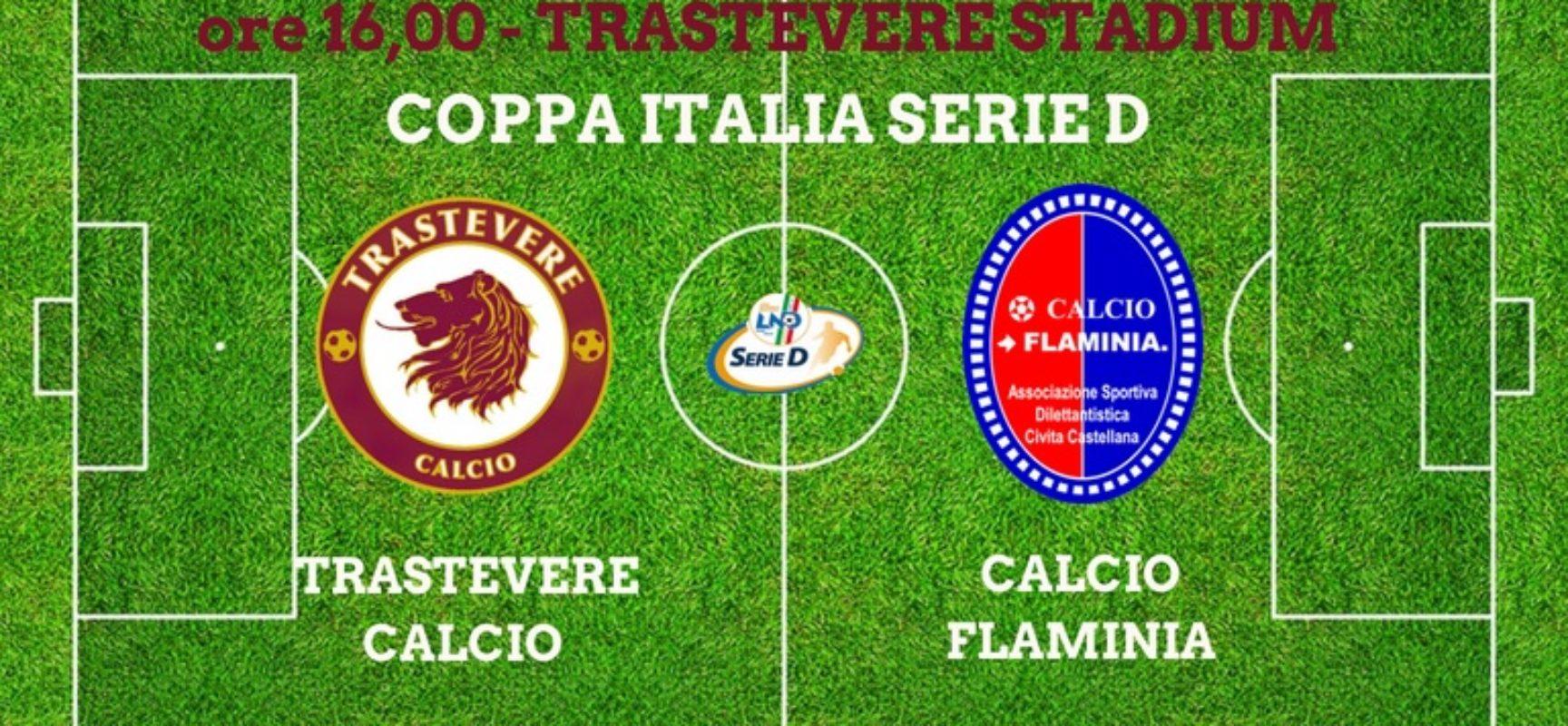 Coppa Italia Serie D, Trastevere-Flaminia posticipata alle ore 16