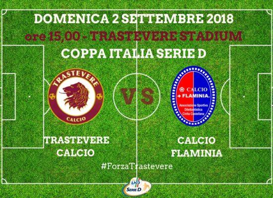 Coppa Italia Serie D, Domenica si gioca Trastevere-Flaminia
